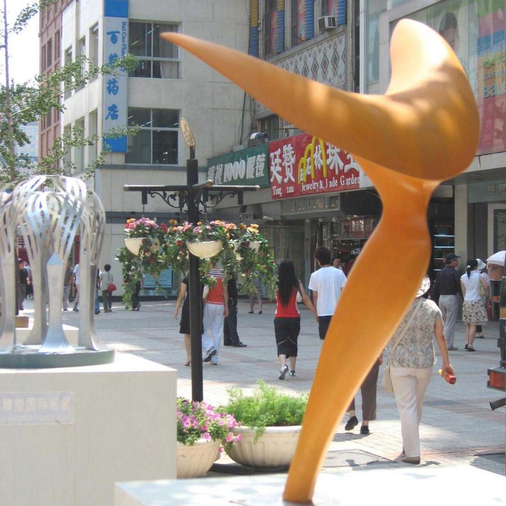 Sculpture L' Épanouissement en Résine époxy primée aux Jeux olympiques de Pékin 2008