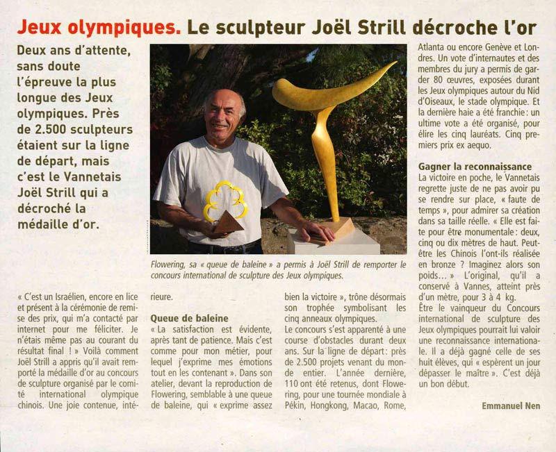 Concours International de Sculpture de Pékin 2008